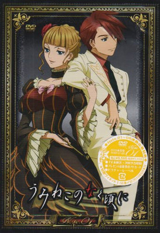 Image for Umineko No Naku Koro Ni Note.01