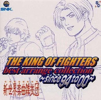 Image 1 for THE KING OF FIGHTERS best arrange collection ~since 94 to 00~