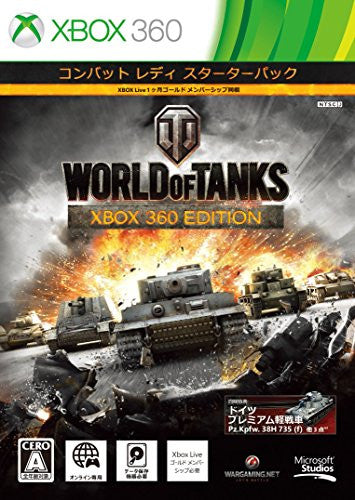 Image 1 for World of Tanks: Xbox 360 Edition