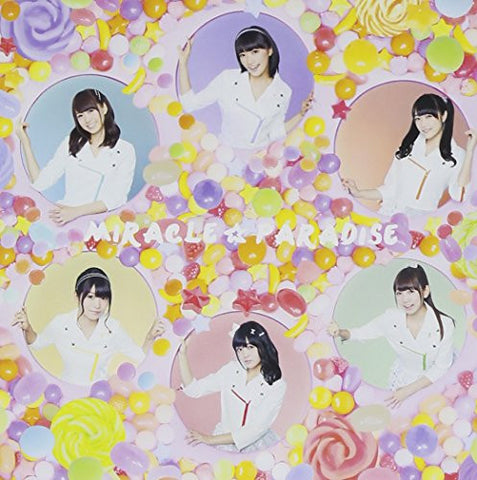 Image for Miracle☆Paradise / i☆Ris