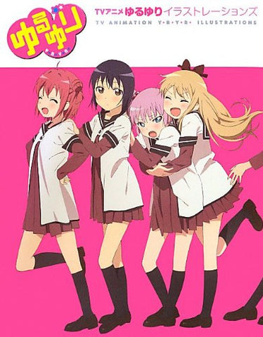 Image for Yuru Yuri   Tv Animation Yuruyuri Illustrations