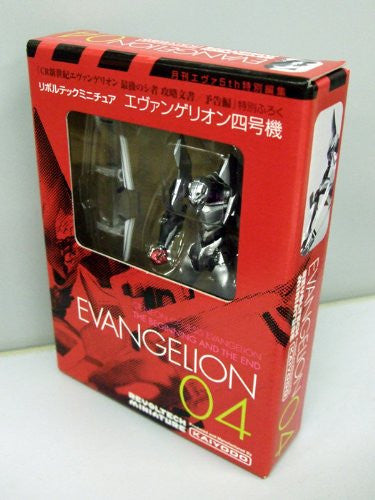 Image 5 for Gekkan Eva 5th Cr Pachinko Evangelion Guide Book W/Eva 04 Figure