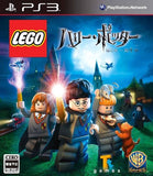 LEGO Harry Potter: Years 1-4 - 1