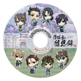 Thumbnail 3 for Hakuouki: Zuisouroku [Limited Edition]