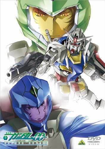 Image 1 for Mobile Suit Gundam 00 Second Season Vol.7