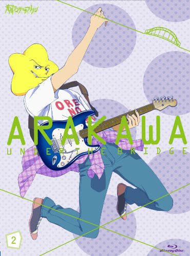 Image 1 for Arakawa Under The Bridge Vol.2 [Limited Edition]