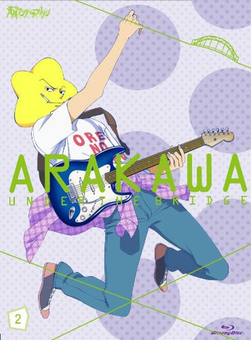Image for Arakawa Under The Bridge Vol.2 [Limited Edition]