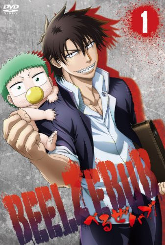 Image 1 for Beelzebub Vol.1 [Limited Edition]