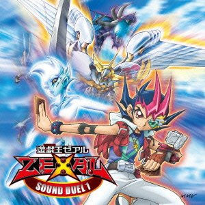 Image 1 for YU-GI-OH! ZEXAL SOUND DUEL 1