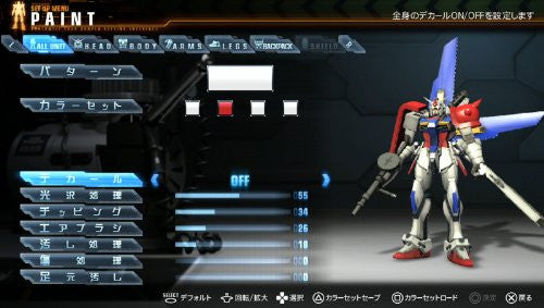 Image 8 for Gundam Breaker