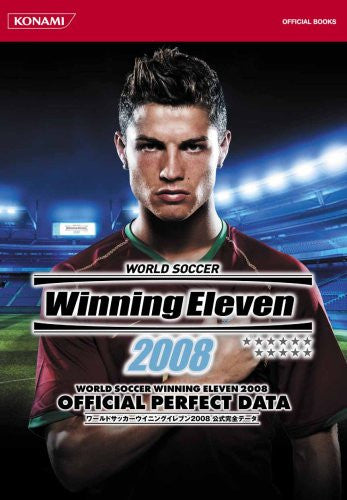 Image 1 for World Soccer Winning Eleven 2008 Official Perfect Data