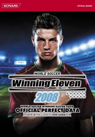 World Soccer Winning Eleven 2008 Official Perfect Data