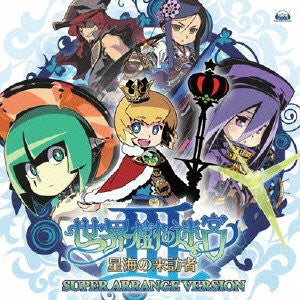 Image 1 for Sekaiju no MeiQ³ *seikai no raihousya* SUPER ARRANGE VERSION