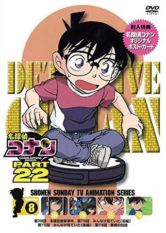 Image for Detective Conan Part 22 Vol. 8