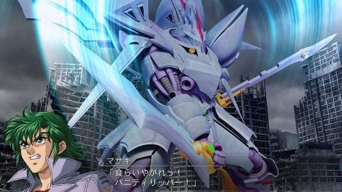Image 5 for Super Robot Taisen OG Saga: Masou Kishin F Coffin of The End [Limited Edition]