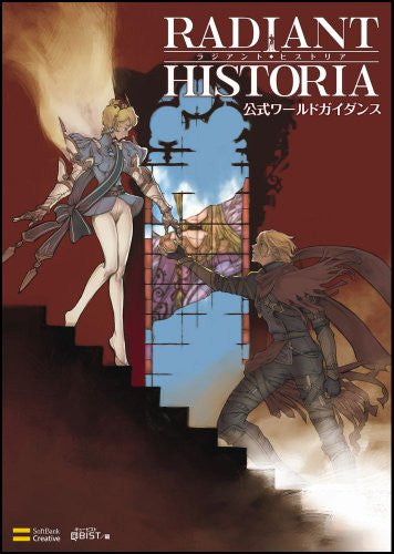 Image 1 for Radiant Historia World Guidance Book