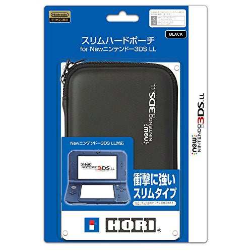 Image 1 for Slim Hard Pouch for New 3DS LL (Black)