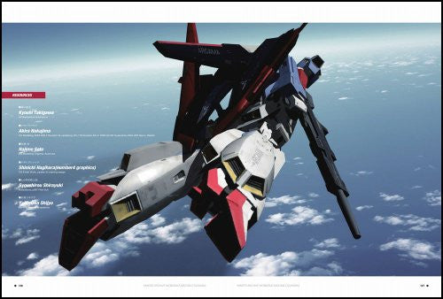 Image 3 for Master Archive Mobile Suit Msz 006 Z Gundam Art Book