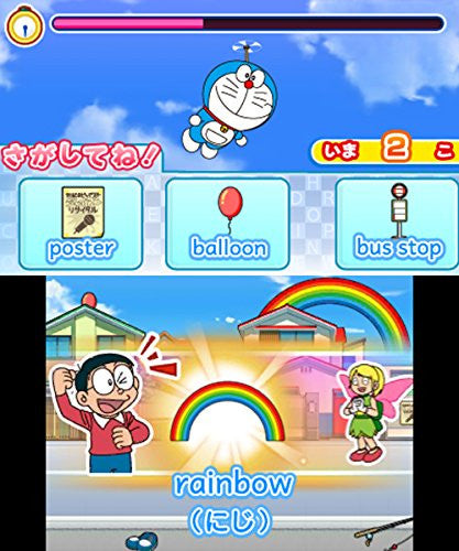Image 6 for Doraemon: Nobita to Yousei no Fushigi Collection