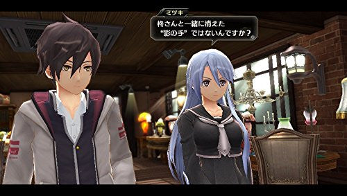Image 10 for Tokyo Xanadu [Limited Edition]
