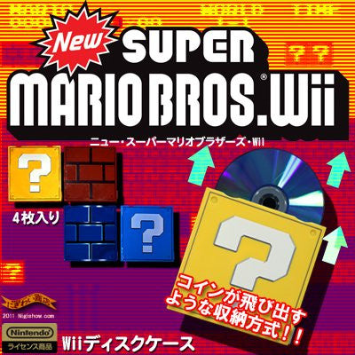 Image 1 for New Super Mario Bros. Wii Disk Case