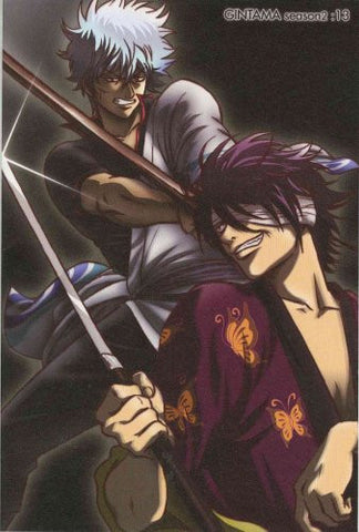 Image for Gintama Season2 13