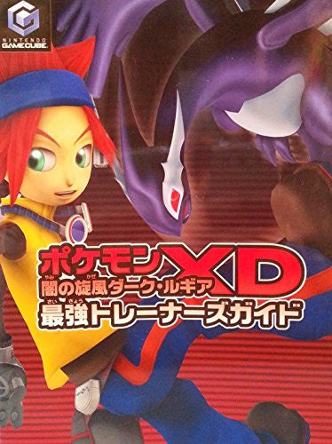 Image 1 for Pokemon Xd: Gale Of Darkness Saikyou Trainer's Guide Book/ Gc