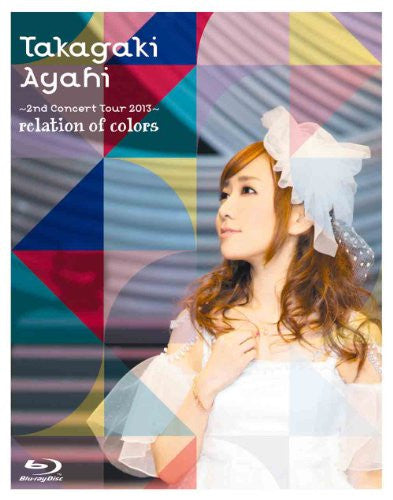 Image 1 for 2nd Concert Tour 2013 - Relation Of Colors