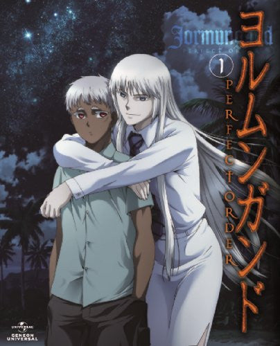 Image 1 for Jormungand Perfect Order 1