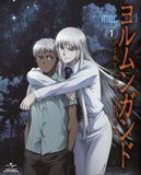 Thumbnail 2 for Jormungand Perfect Order 1 [DVD+CD Limited Edition]