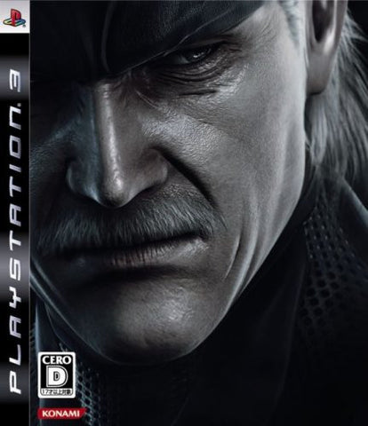 Image for Metal Gear Solid 4: Guns of the Patriots