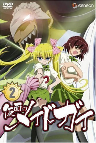 Image for Kamen No Maid Guy 2 [Limited Edition]