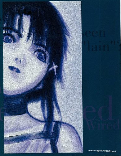Image 2 for Lain Visual Experiments