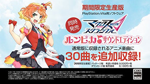 Image for Macross Delta Scramble [Limited Edition]