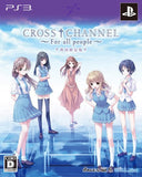 Thumbnail 1 for Cross Channel: For All people [Limited Edition]