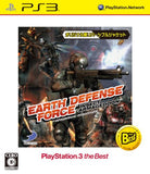 Thumbnail 1 for Earth Defense Force: Insect Armageddon [PlayStation3 the Best Version]