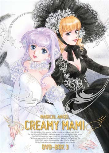 Image 2 for Emotion The Best Magical Angel Creamy Mami DVD Box 3