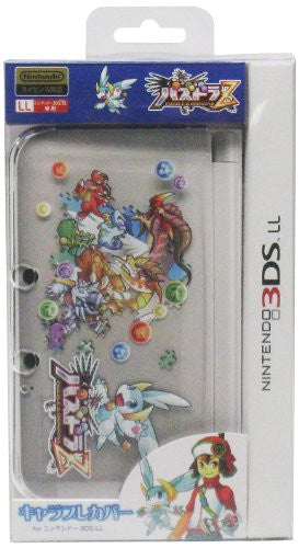 Image 1 for Puzzle & Dragons Z Chara Pure Cover for 3DS LL (Syrup)