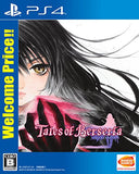 Tales of Berseria (Welcome Price!!) - 1