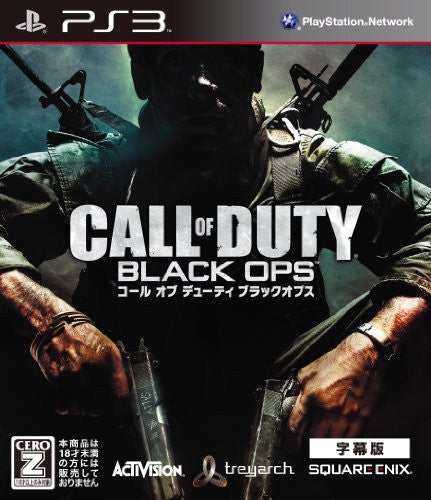 Call of Duty: Black Ops (Subtitled Edition)