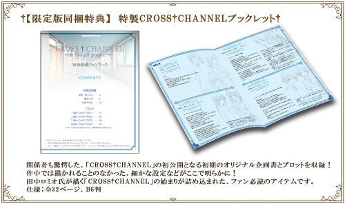 Cross Channel: For All people [Limited Edition]