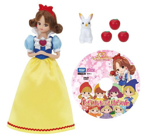 Image 1 for Licca-chan - Snow White - Fantasy Series (Takara Tomy)