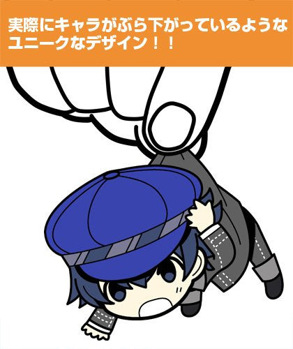 Image 2 for Persona 4: The Golden - Shirogane Naoto - Keyholder - Tsumamare (Cospa)