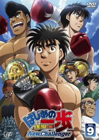 Image for Hajime No Ippo New Challenger Vol.9