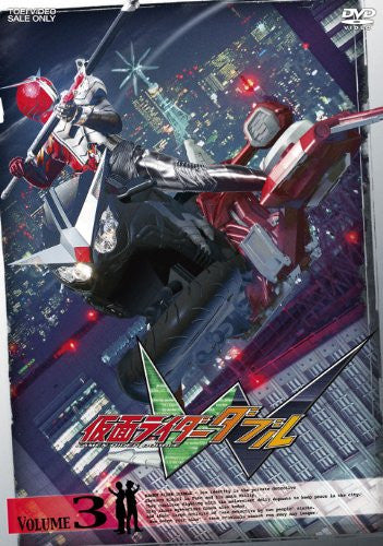 Image 1 for Kamen Rider Double W Vol.3