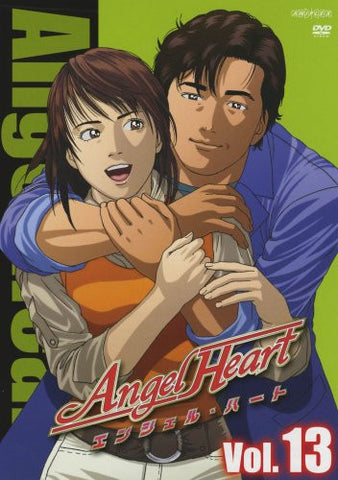 Image for Angel Heart Vol.13
