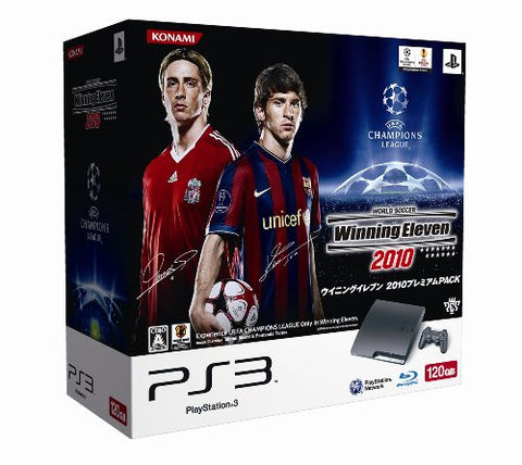 Image for PlayStation3 Slim Console - World Soccer Winning Eleven 2010 Bundle (HDD 120GB Model) - 110V