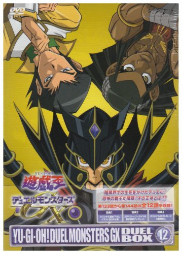 Image 1 for Yu-Gi-Oh! Duel Monsters GX Duel Box 12