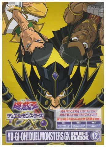 Image for Yu-Gi-Oh! Duel Monsters GX Duel Box 12