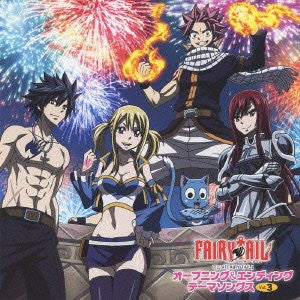 Image 1 for FAIRY TAIL Opening & Ending Theme Songs Vol.3 [Limited Edition]